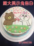 熊大兔兔告白造型蛋糕