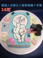 饅頭人+手機+相機造型蛋糕
