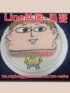 LINE貼圖的心聲(頭)造型蛋糕