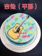 吉他 (平面)