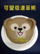 可愛版達菲熊