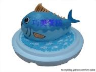 鮪魚造型蛋糕