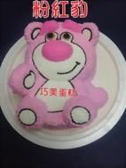 粉紅豹造型蛋糕
