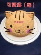 可愛貓(頭)造型蛋糕