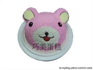 粉紅拉拉熊(頭)造型蛋糕