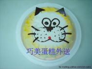 貓咪造型蛋糕