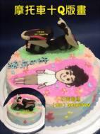 摩托車+Q版畫造型蛋糕