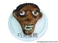 鬼臉造型蛋糕