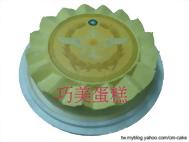 徽章造型蛋糕