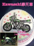 KAWASAKI摩托車造型蛋糕