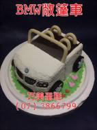 BMW敞篷車造型蛋糕