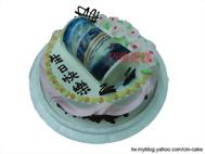 雪山啤酒造型蛋糕