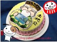 土地公2D造型蛋糕