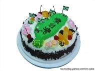 愛台灣造型蛋糕
