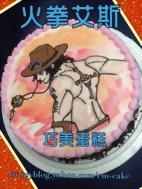火拳艾斯造型蛋糕