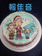 報佳音造型蛋糕