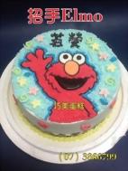 招手的ELMO卡通造型蛋糕