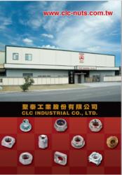 聖泰工業電子型錄