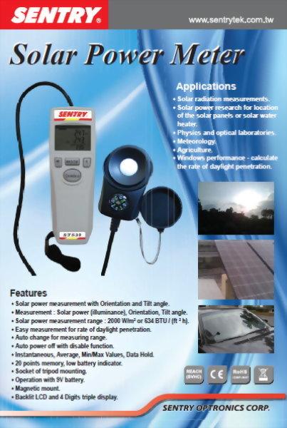 太陽能功率計 SENTRY ST530 (0 ~ 2000 W/m2)