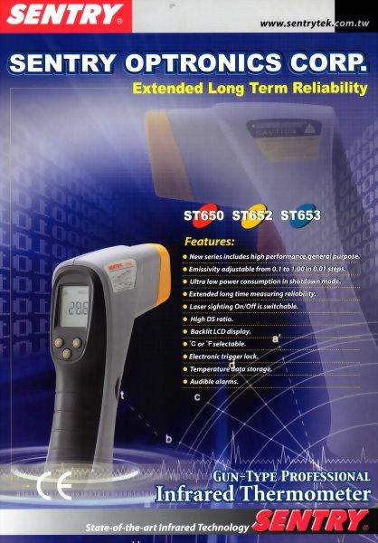 紅外線溫度計 SENTRY ST65X ( -32°C ~ 535°C )