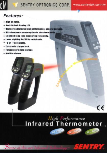 紅外線高溫計 SENTRY ST68X (-50°C ~ 1000°C)