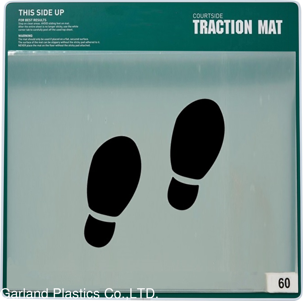 Indoor Sport Court Doormat Courtside Traction Mat