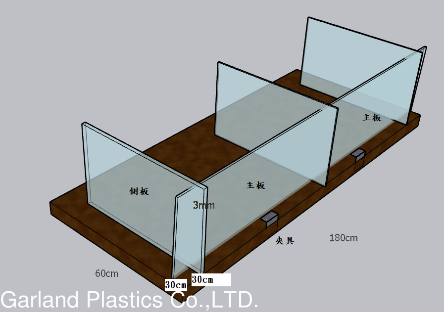 [ACO] n-Shaped Folding Desk Divider (Acrylic Protective Barrier/Partition)