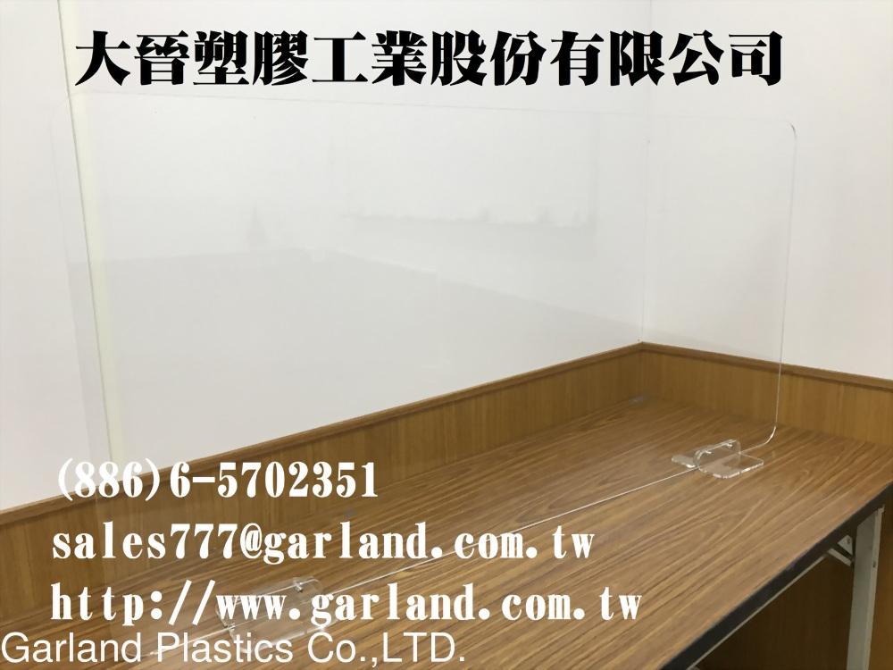 [ACF] Single-Slice Desk Partition (Acrylic Protective Barrier/Divider)