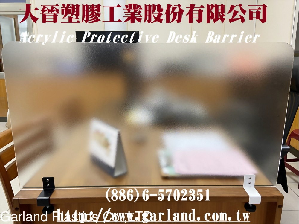 Frosted Clamp-on Desk Divider (Acrylic Protective Barrier/Partition)