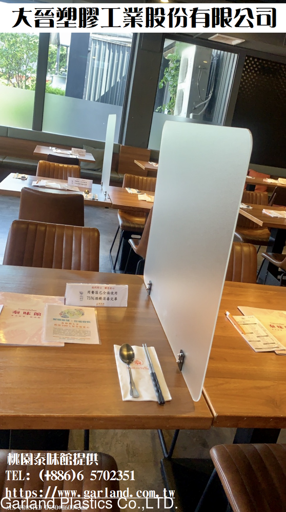 [ACS] Frosted Clamp-on Desk Divider (Acrylic Protective Barrier/Partition)