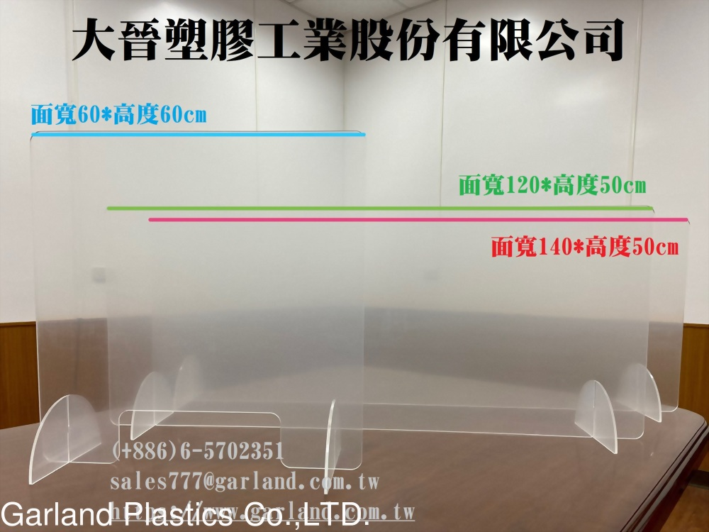 [ACI] Counter Desktop Barrier (Acrylic Protective Partition/Shield)