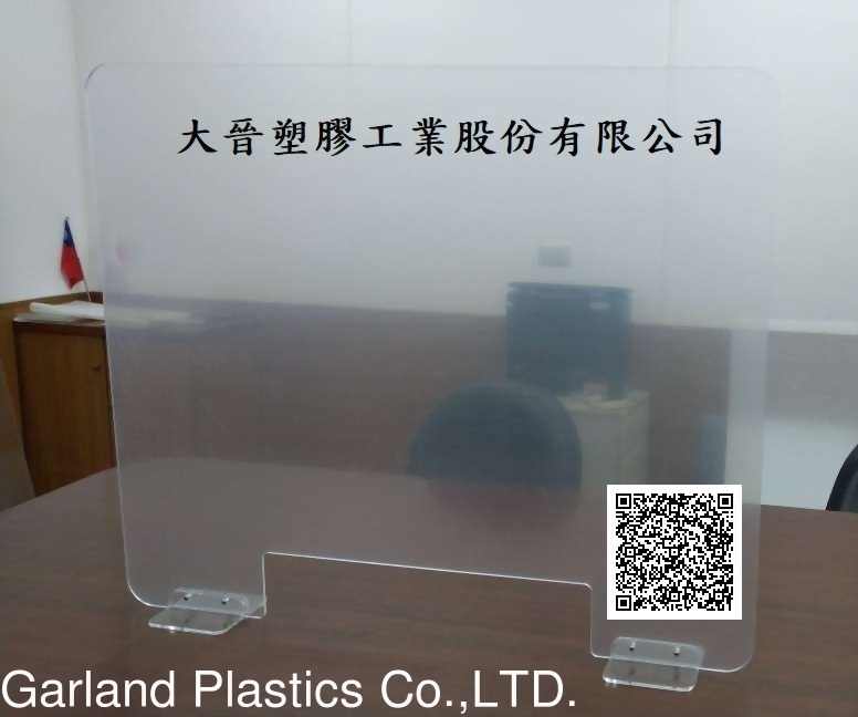 [ACF] Free Standing Desk Partition (Acrylic Protective Barrier/Divider)