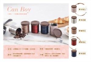 Can Boy