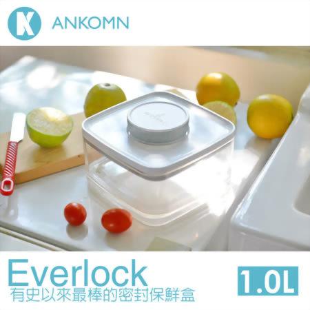 Ankomn Everlock 密封保鮮盒 1.0L