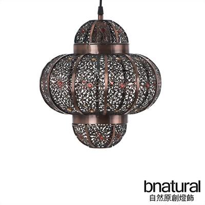 bnatural 紅銅刷黑摩洛哥風吊燈(BNL00008)