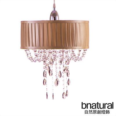bnatural 折景香檳色棉布吊燈(BNL00009)