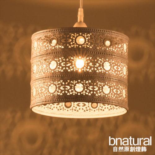 bnatural 米白仿舊歐式花紋吊燈(BNL00038)