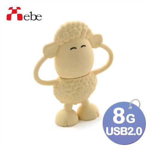 Xebe集比 8G 綿羊造型USB隨身碟