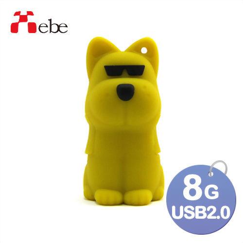 Xebe集比 8G 墨鏡狗造型USB隨身碟