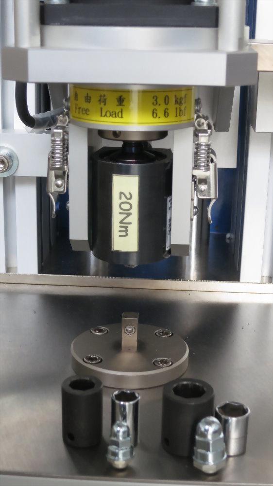 Table-Top Vertical Torsion Testing Machine