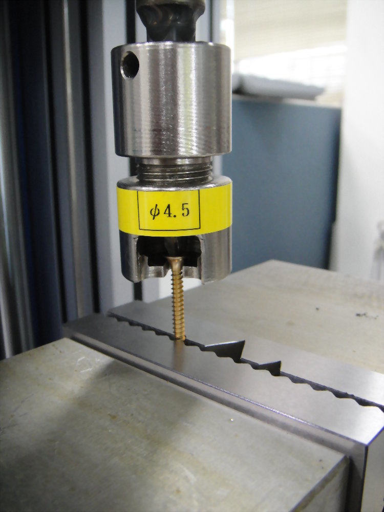 Vertical Universal Torsion Testing Machine