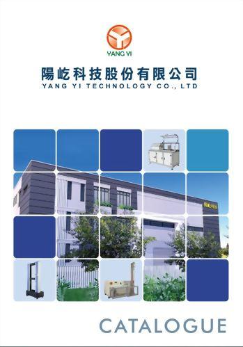 Yang-Yi Catalogue(2020)