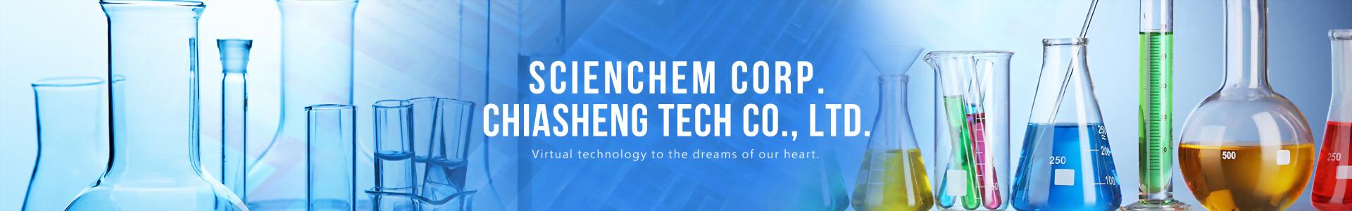 INERT Technology