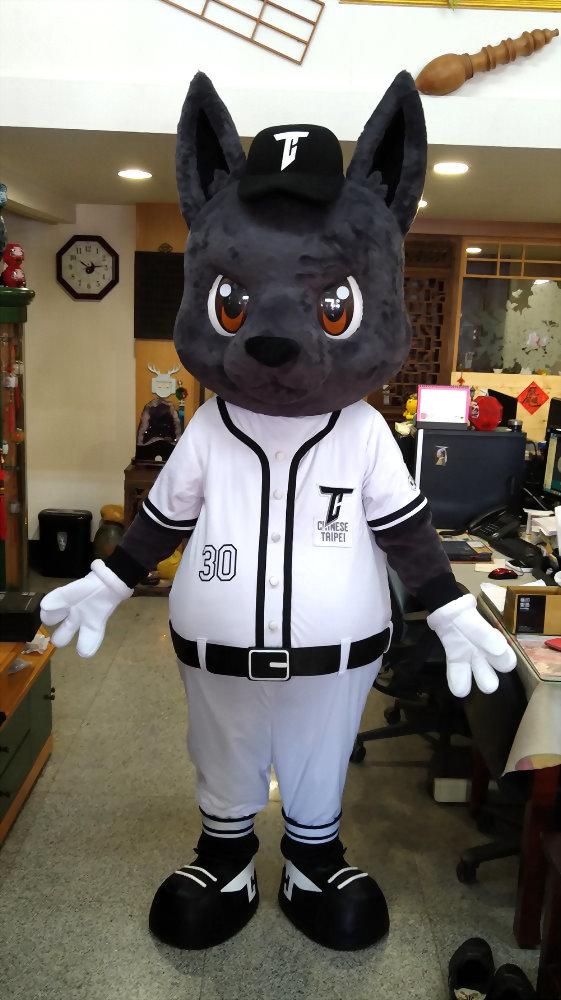 Major League Baseball Taiwanese Hund 1