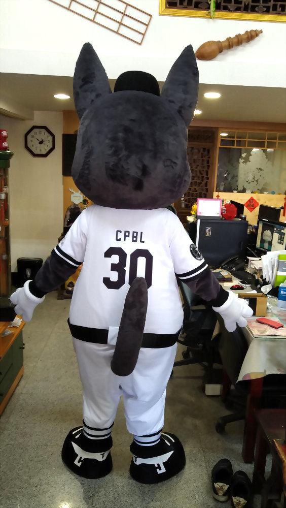 Major League Baseball Taiwanese Hund 4