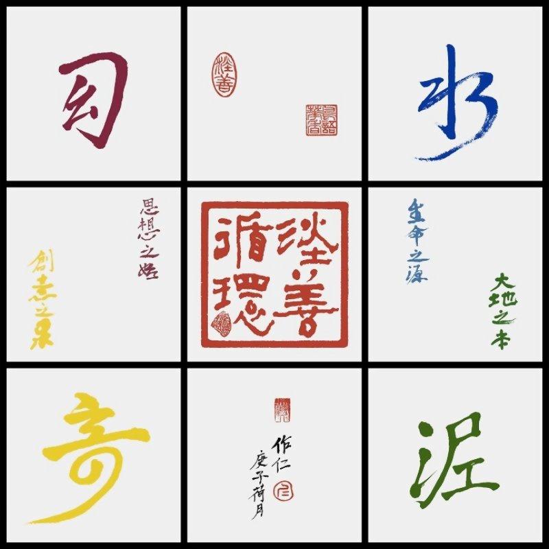 การติดตั้ง Art-Calligraphy Copybook บนซีเมนต์บอร์ด 5