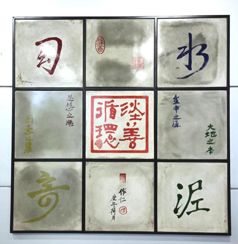 การติดตั้ง Art-Calligraphy Copybook บนซีเมนต์บอร์ด 6