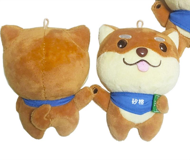 ตุ๊กตา Plush-Shiba Inu Charm 2