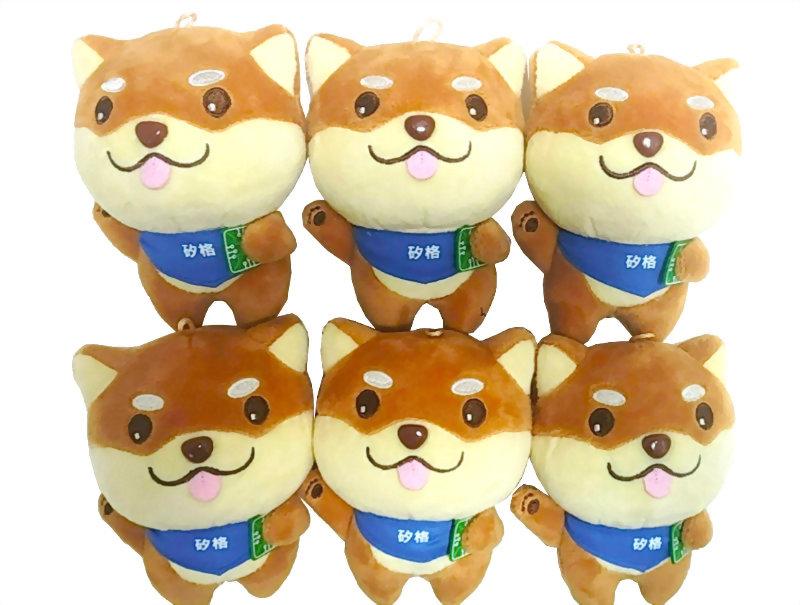 ตุ๊กตา Plush-Shiba Inu Charm 3