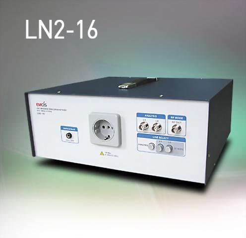 LN2-16N 電源阻抗穩定網路